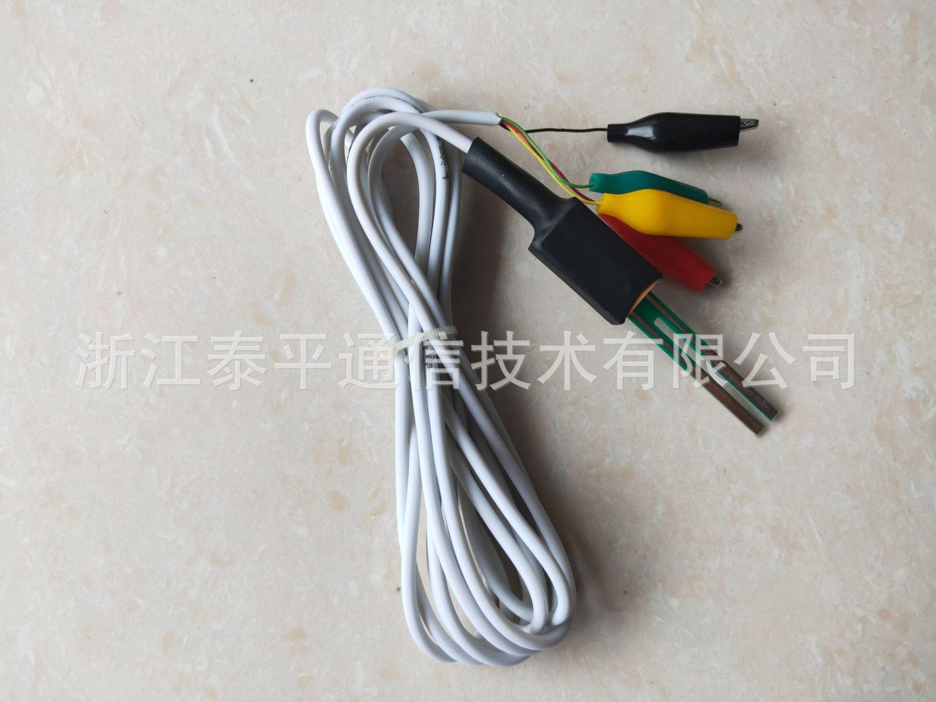 普天JPX01-配线模块 (30)