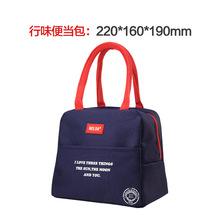 便當包手提便當袋保溫袋保溫包加厚鋁箔帶飯包飯盒袋飯盒包