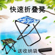 户外折叠凳子便携式椅子超轻火车钓鱼小凳子家用小板凳换鞋凳厂家