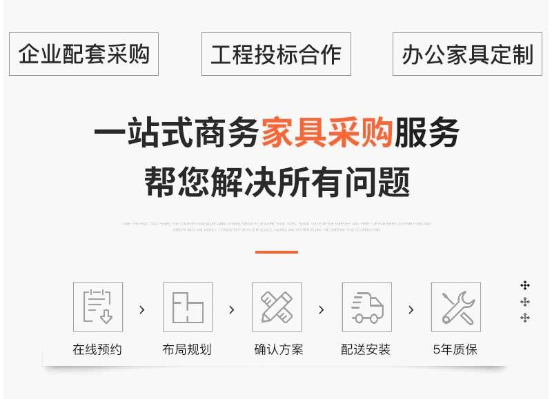 深圳市鑫铭东家具有限公司办公家具一战式采购图
