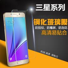 三星A6 PLUS钢化玻璃膜J7 Prime2手机贴膜J7 DOU J701 J7V保护膜