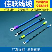 圆环端子连接线冷压M3螺丝接线定制黄注绿接地线LED灯线端子线