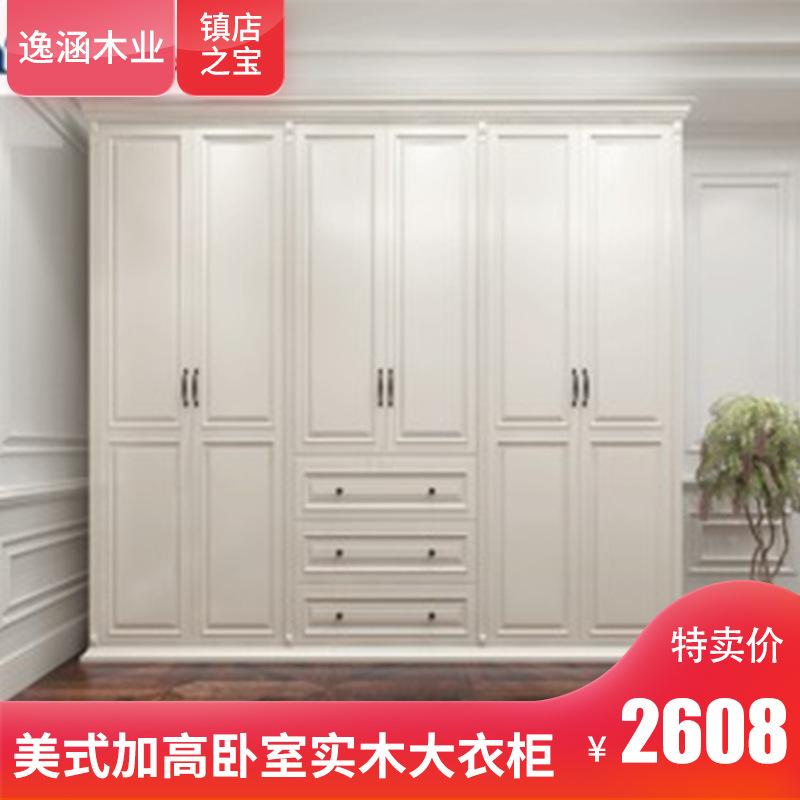 美式实木衣柜 现代简约白色大衣橱 欧式整体储物柜卧室大衣柜