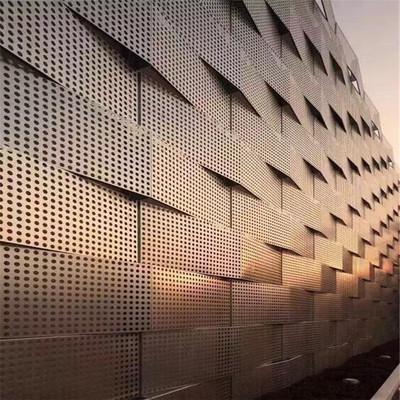 佛山厂家直销铝单板冲孔板雕花板镂空造型铝单板幕墙工程专用
