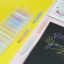 12色无尘彩色粉笔水溶性儿童多功能绘画涂鸦白笔教学家用旋转蜡笔