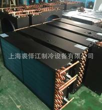 冷库 空调 热泵 冷凝器 换热器 风冷翅片式散热器  风冷H型冷凝器