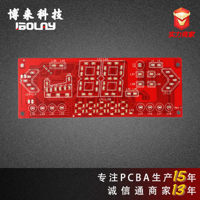 电动车仪表模块PCBA控制板方案开发定制加工LED一线通相速度通用