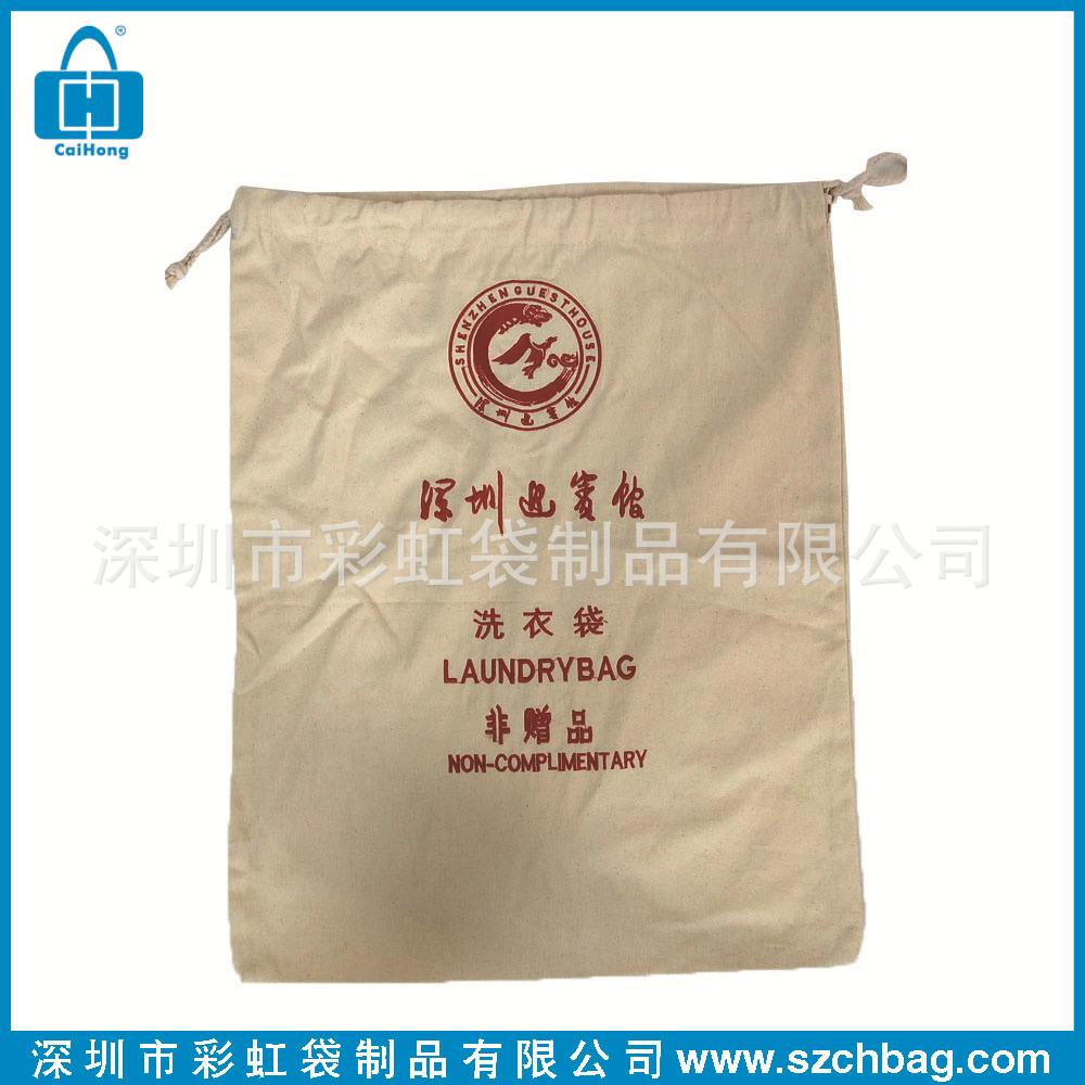 厂家生产棉布束口袋 定制棉布洗衣袋 批发棉布抽绳袋