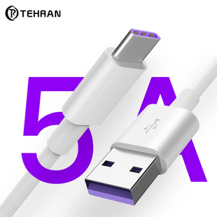Teran 5a fast charging data cable suitable for LeTV usb super fast charging type-c mobile phone charging cable 1M