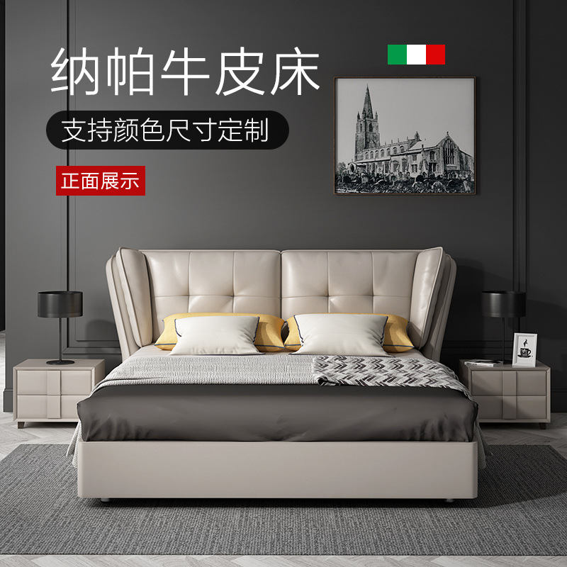 Nordic Leather Bed Master Bedroom Size 1 8 Meters 1 5 Meters Double Bed Simple Modern Soft Bag Wedding Bed Leather Art Bed Zoppah Com Zoppah Online,Light Medium Chocolate Brown Hair Color