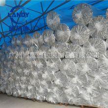 厂家直销双面镀铝单层气泡隔热防晒卷料 室内厂房彩钢瓦铁皮吊顶