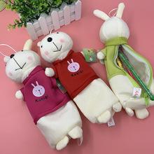 韓版卡通毛絨兔子筆袋文具袋學生學習用品可愛創意文件袋帶提繩