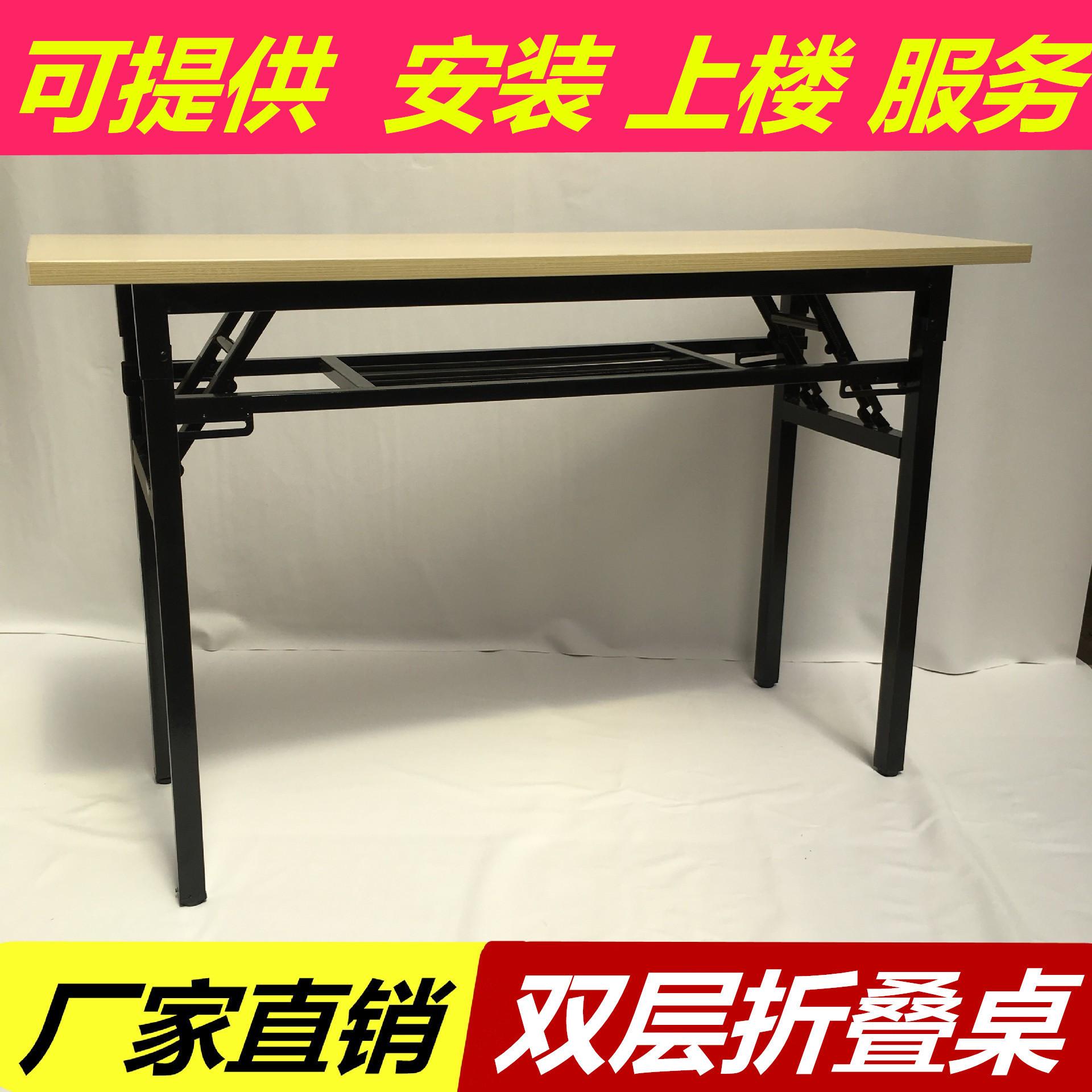 厂家批发简约培训会议桌多用折叠桌长条电脑桌快餐摆摊桌子IBM桌