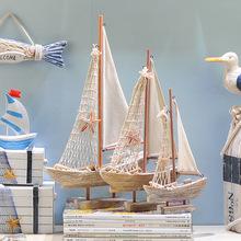 美式復古帆船 地中海漁船 家居飾品 仿古漁船船模 創意家居擺件