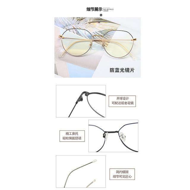 Nafnaf 2019 khung kính chống xanh mới Khung kính kim loại retro siêu nhẹ có thể được trang bị kính cận thị Khung