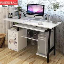 北欧现代简约书桌书架组合小户型家用经济型台式连体电脑桌椅套装
