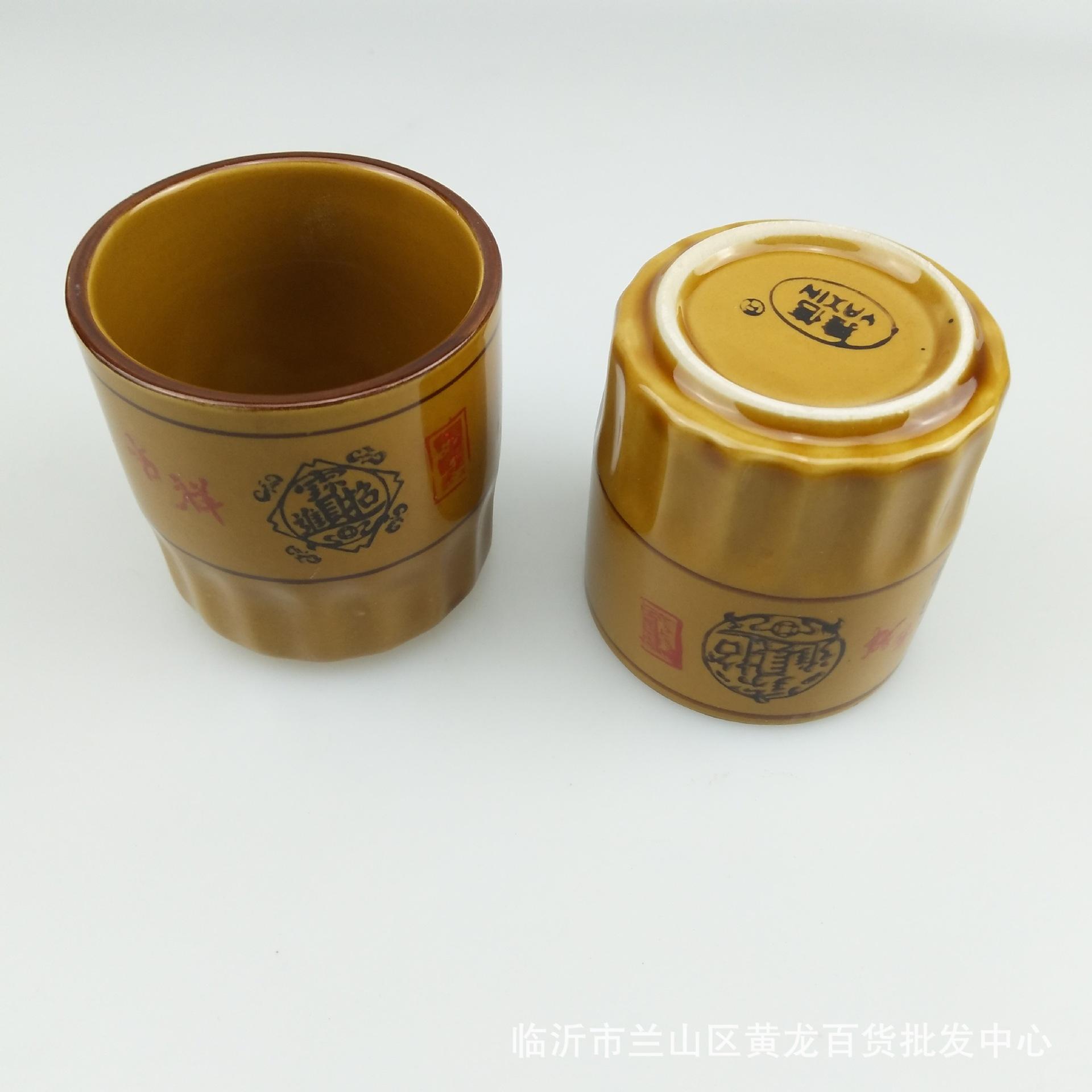 2元批发   陶瓷半纹杯  古董色杯  仿古杯 两元超市 厂家货源
