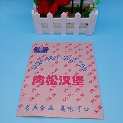 现货批发肉松汉堡包装纸袋 面包纸质面包牛皮纸袋he95LHY2af