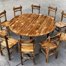 火鍋圓桌碳化火燒木全實木餐桌椅酒店農家樂快餐桌椅組合