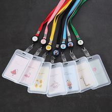 韩版pvc透明卡套带伸缩挂绳卡通可爱证件卡套学生公交饭卡套批发