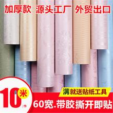 60宽10米长新款加厚3D立体自粘墙纸 防水防污玫瑰花简欧式