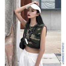 夏季韓版寬松迷彩無袖網紅背女小機上衣短款性感蹦迪吊帶外穿