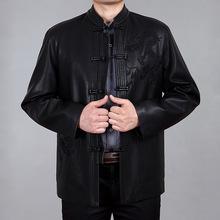 中老年皮衣服男土中式古裝上衣加絨款唐裝外套真皮夾克爸爸皮褂子