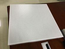600*1200長方型鋁扣板天花 辦公室專用鋁扣板天花圖片