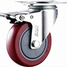 中型灰盖枣红PU万向双刹2.5寸3寸4寸5寸6寸防缠绕聚氨脂脚轮XFXS