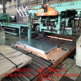 厂家直销2A90变形铝板西南铝东轻铝薄板厚板规格多可切割供应