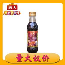 海天特级一品鲜酱油500ml 红烧上色酱油 增香入味老抽酱油 批发