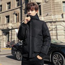羽絨服男短款連帽加厚冬季保暖防寒運動韓版寬松白鴨絨工裝外套潮