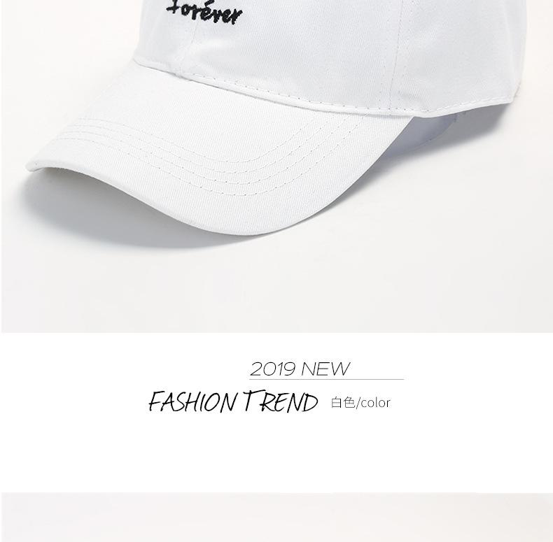 Forever baseball cap