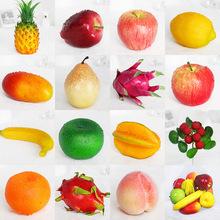 高仿真水果餐厅饭店装饰水果学校教学水果模型摄影道具仿真植物