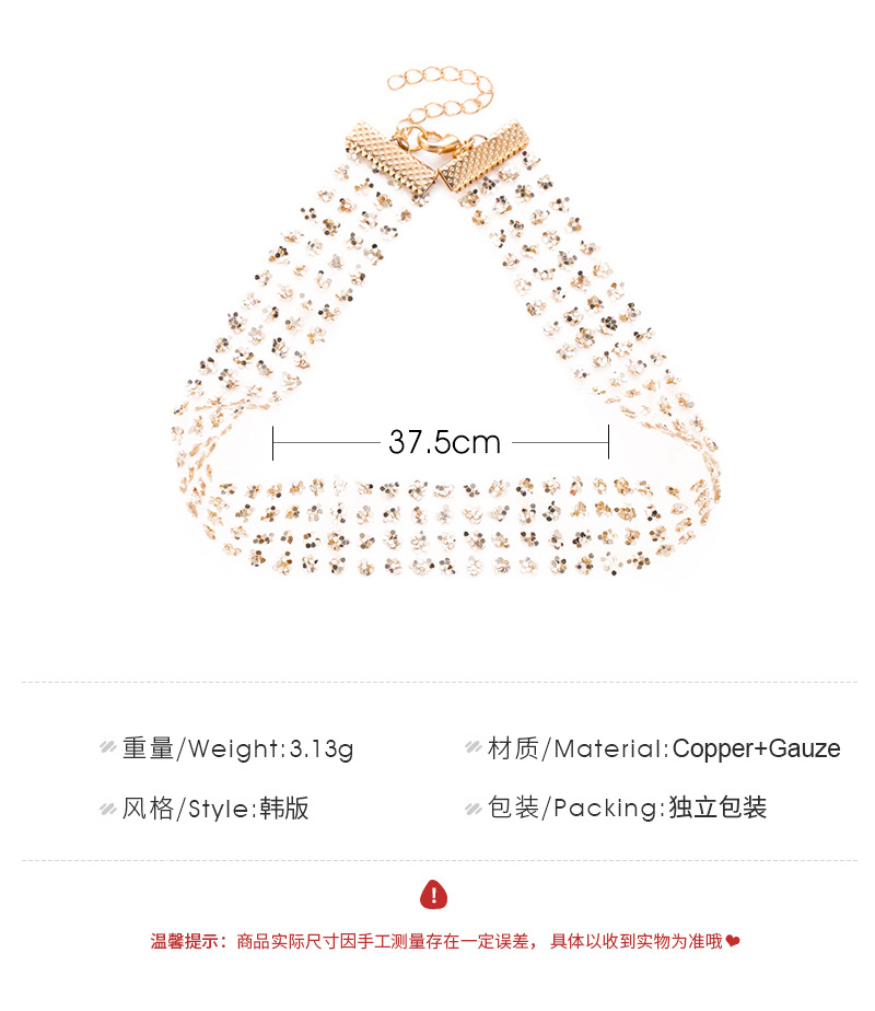 Fashion simple cold ins wind flash diamond sequin necklace NHDP157426