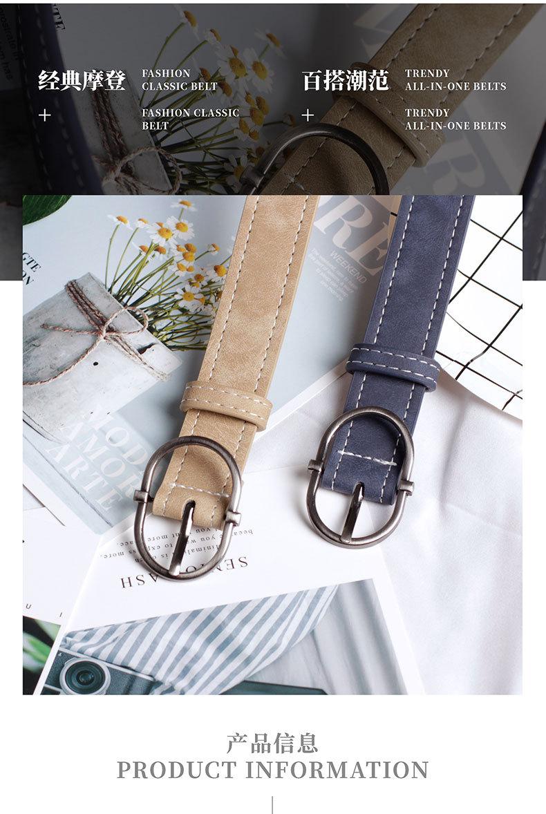 Fashion matte leather oval metal buckle women belts NHPO151798