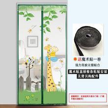 定做紗窗門簾沙網磁性對吸防蚊夏天免打孔沙窗隔斷沙門純色帶磁鐵