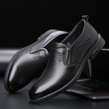 男士秋冬季商務正裝皮鞋男士韓版休閑潮流尖頭黑色皮鞋男