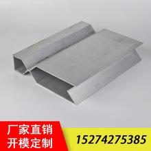 工业铝型材led灯散热器型?#30446;?#27169;定制 CNC精密加工 铝型材电机外壳