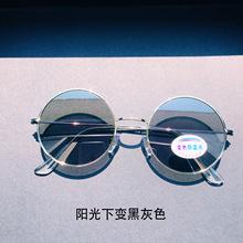 防藍光日夜兩用變色夜視偏光太陽四合一眼鏡男女圓形多功能墨鏡