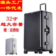 鋁框pc加厚拉桿箱運動款超大旅行箱男女登機箱海關密碼鎖行李箱包