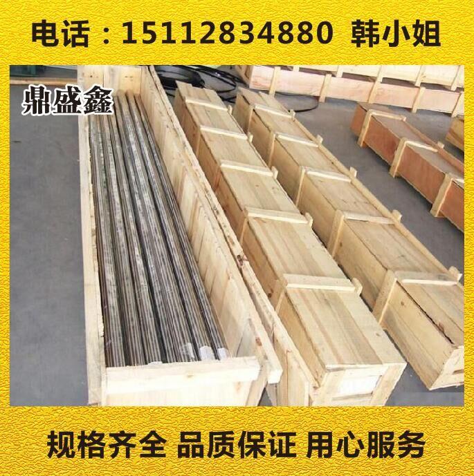 【鼎盛鑫】供应1.4109不锈钢1.4109性能1.4109图片
