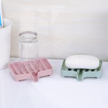 GSX浴室大众盒家用香皂盒沥水简约卫生间创意旅行便携日式皂托大