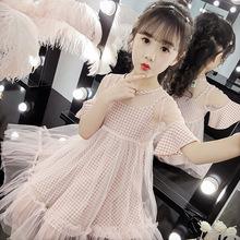 CN9309 Cô gái phong cách hipster 2019 hè mới làn sóng Fanzhong big boy lady dây đeo thời trang Váy trẻ em
