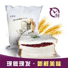 【现做现发】厂家直供紫米面包110g吐司面包奶酪夹心早餐零食整箱