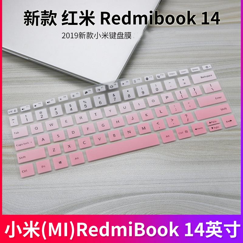 小米/xiaomi 游戏本电脑键盘膜14寸红米/Red rice键盘防尘防水垫