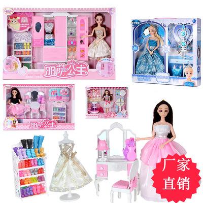 依甜芭比娃娃摆件套装女孩公主大礼盒生日礼物别墅城堡幼儿园玩具