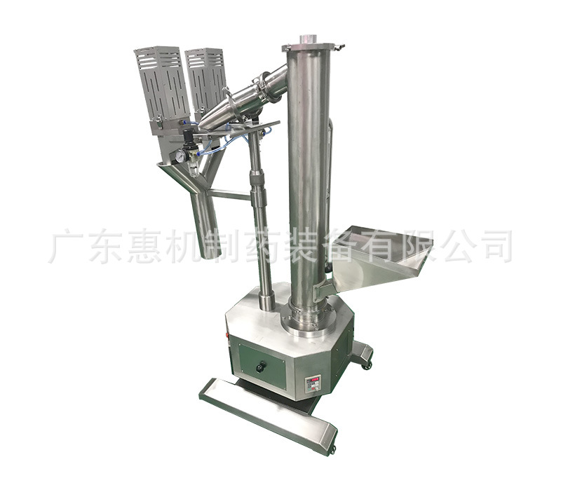 JMJ-3A CAPSULE POLISHING MACHINE WITH SORTER