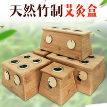 艾灸盒随身灸家用便携式通用全身单孔竹质温灸盒艾灸助推器艾条灸