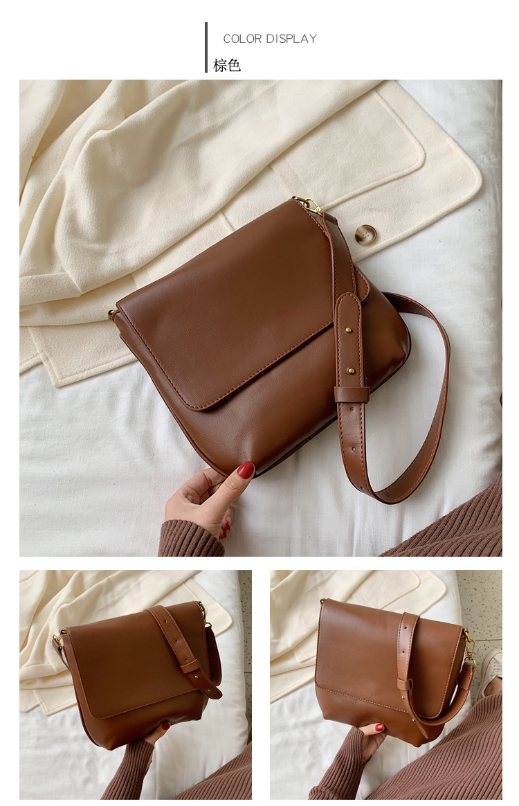 Retro literary forest messenger bag simple large capacity solid color wide shoulder bag NHPB178736